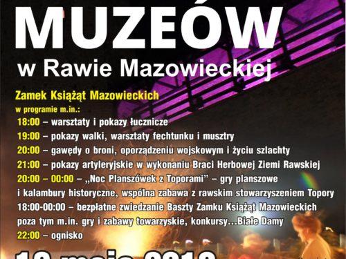 Rawska Noc Muzeów na Zamku Książąt Mazowieckich