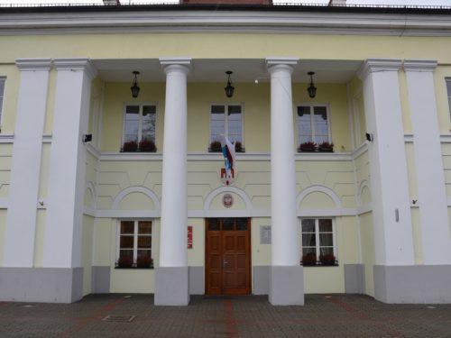 Miasto Rawa Mazowiecka: Bezpieczny poziom zadłużenia
