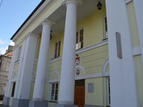 Rawa emituje obligacje o wartości 20,5 mln zł, aby spłacić kredyty i zapłacić za aktualne inwestycje